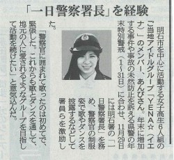 産経新聞にて紹介されました
