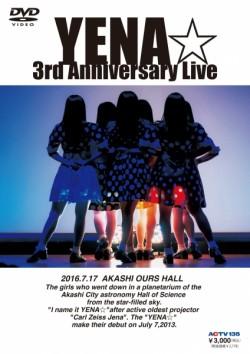 ライブDVD3th  Anniversary
