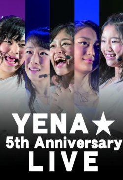 5周年記念ライブ
