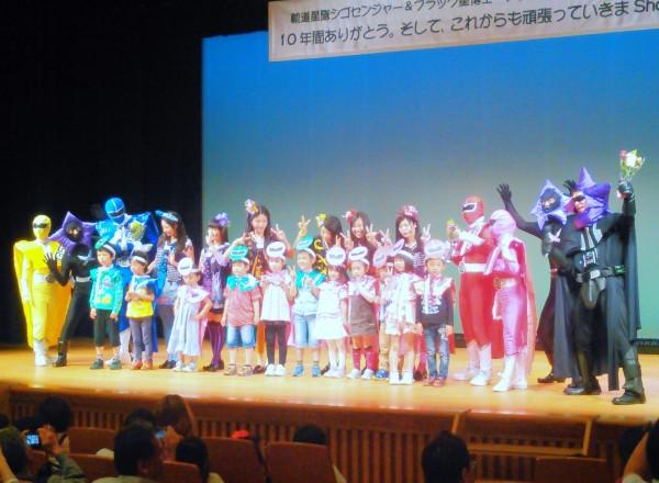 Vol.23 シゴセンジャー10周年イベントで共演