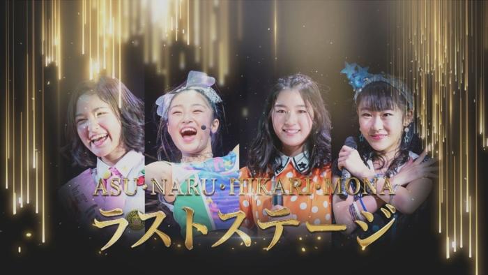 10/22 YENA☆SPライブ会場変更のお知らせ