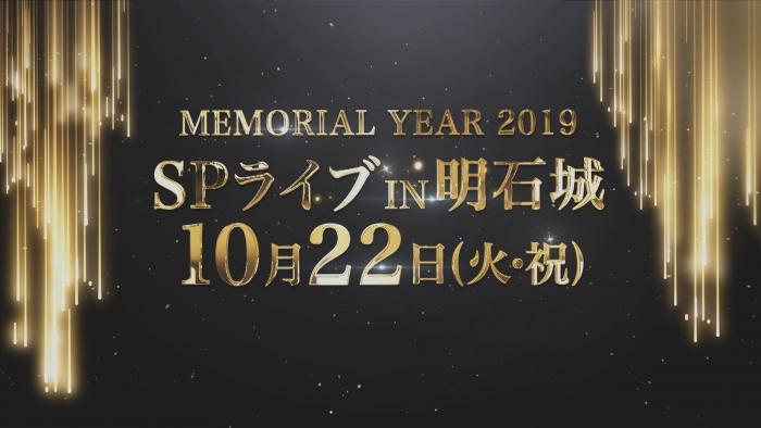 記念ライブ開催のお知らせ
