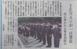 20151130神戸新聞