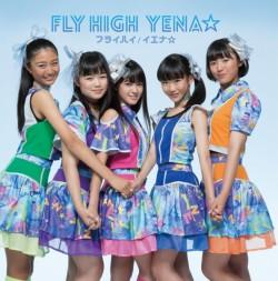 シングルCDFly High/NEW STORY