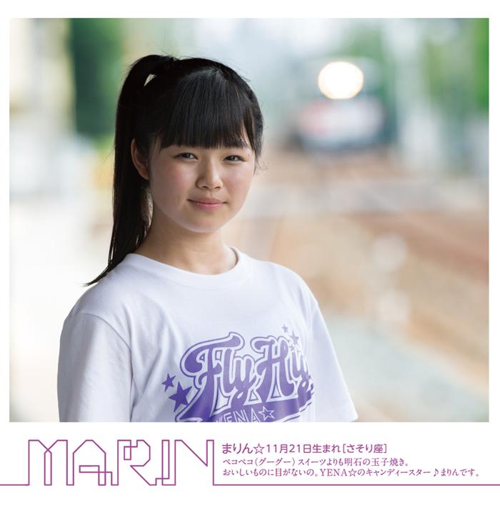marin01